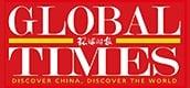Logo du Global Times
